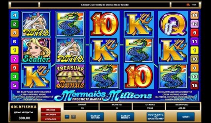 Mermaids Millions Slot screenshot 3